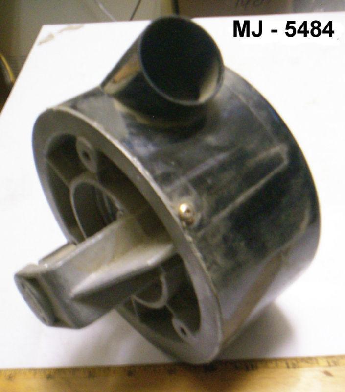 Rotary Air Blower (NOS)