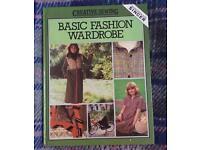 70s Fashion Wardrobe Book with pattern blocks to copy - dressmaking, vintage