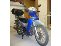 Honda ANF125 2004 - learner legal