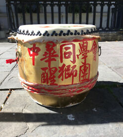 Large Chinese ceremonial drum