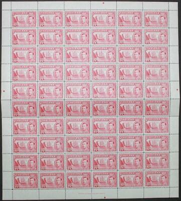 ST.HELENA: Full 10 x 6 Sheet 1½d Red George VI Examples - Full Margins (41944)