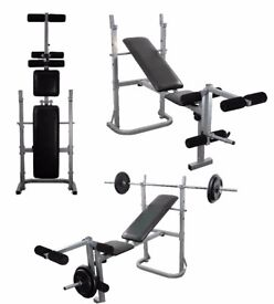 Training Bench Adjustable & Folding Weight Lifting Bench: NEW