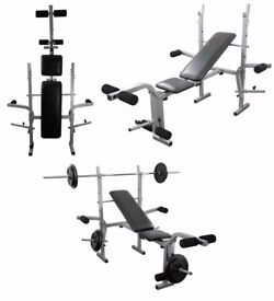 Training Bench Adjustable Multi Gym Weight Lifting Bench : NEW