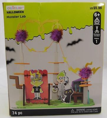 Creatology Halloween Craft Kit New 74 Foam PIeces Monster Lab - Creatology Foam Halloween