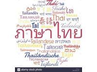 Thai Language teacher wanted in Edinburgh