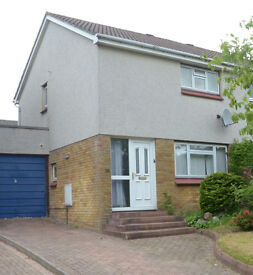 Semi-Detached House in Meikle Gardens, Westhill