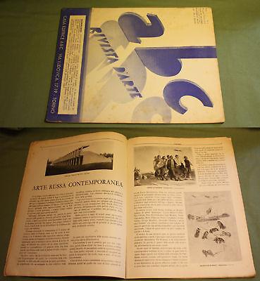Rivista ABC 5_1936 Arte russa_Vezzolano_Eugenio Gays segunda mano  Embacar hacia Spain