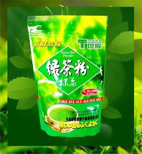 Pure Matcha Green Tea Powder Tradition 100% Natural 52.9 Oz./250 G.