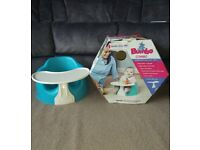 Bumbo baby floor seat with harness and play tray