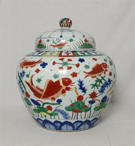 Large  Chinese  Dou-Cai  Porcelain  Jar  With  Mark     M3070