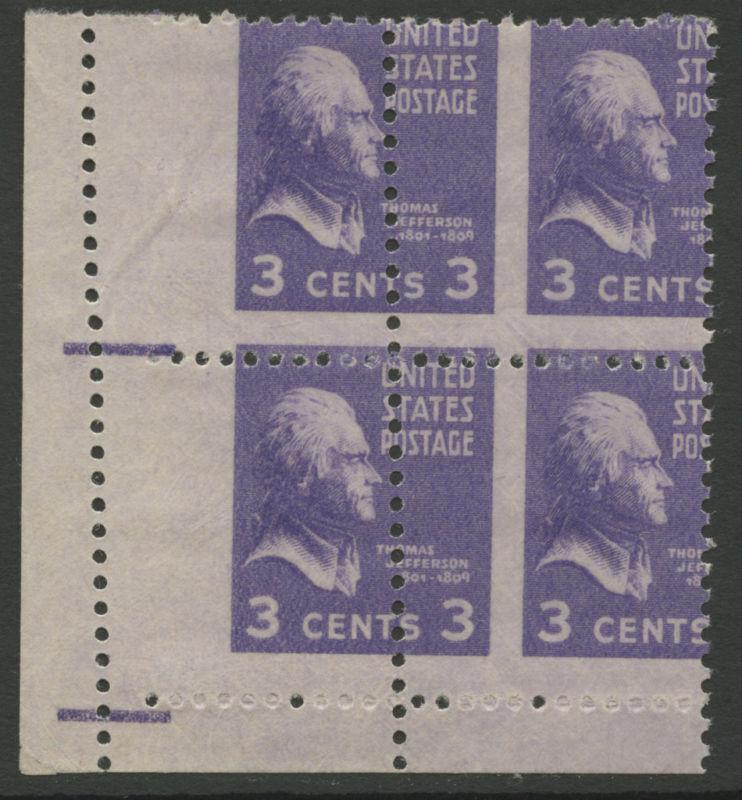 #807 3¢ Thomas Jefferson 2 Way-misperf 2 Way Bl8044