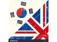 English for Korean