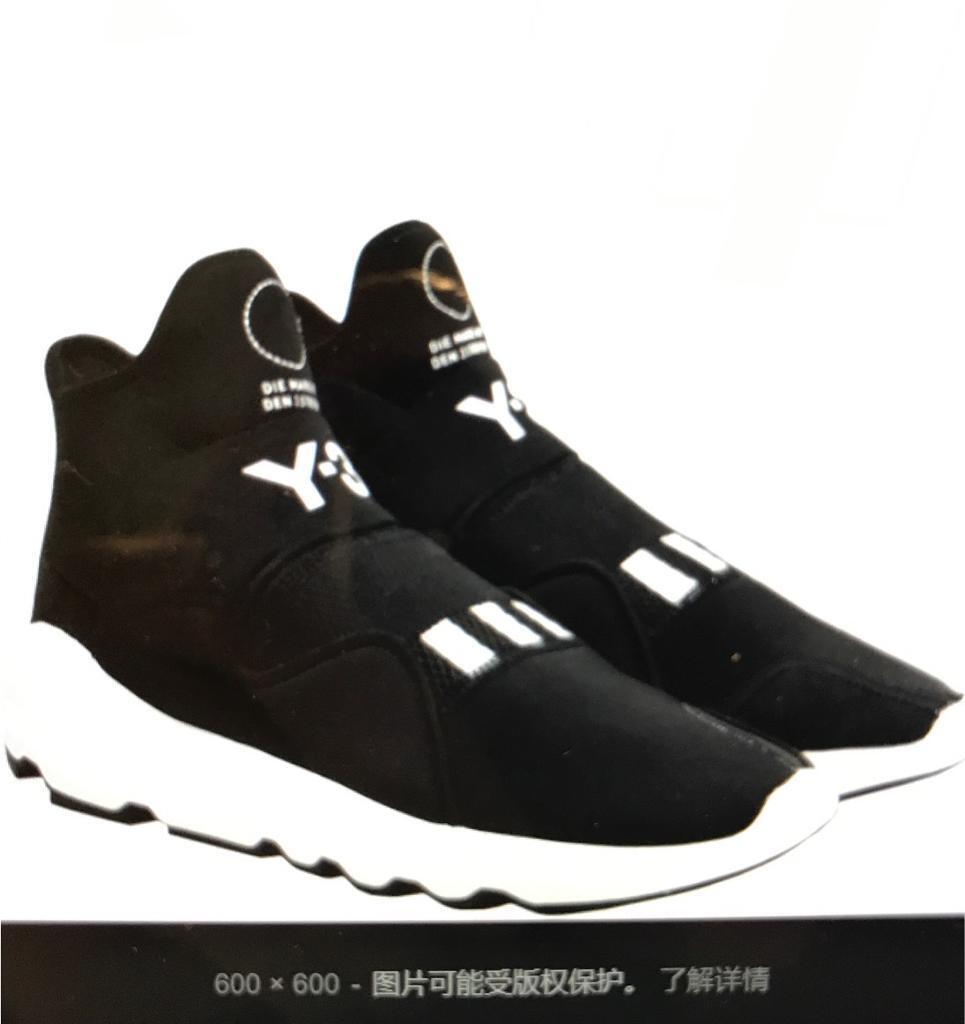 e682fb071d2 Y3 Suberou Trainer Black