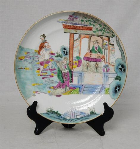 Chinese  Famille  Rose  Porcelain  Plate  With  Mark      M2944