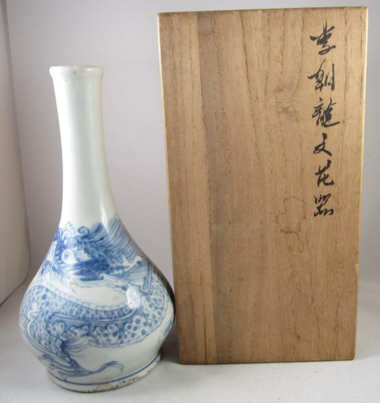 Korean Joseon Dynasty Dragon Flower Vase / H 18[cm]
