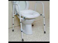 New decibel toilet seat