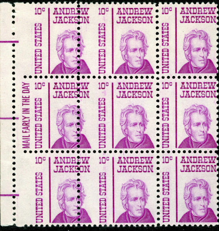 #1286 Perf Shift-mail Early Error Block Of 6 Bm4682