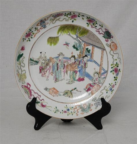 Chinese  Famille  Rose  Porcelain  Plate  With  Mark      M2943