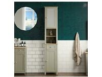 Mirrored Free Standing Tall Bathroom Cabinet (40 x 190cm)