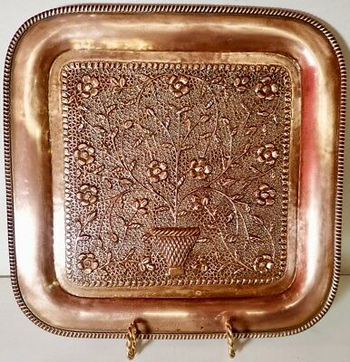 MCM  Copper Wall Plate with Embossed Floral Pattern & Lace Cut-Out Design 11.5""