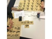 Chinese Calligraphy Course