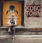 cd digi - Kobo Town - Jumbie In The Jukebox