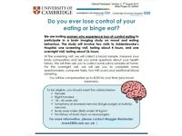 Volunteers needed - Do you ever lose control of your eating or binge eat?