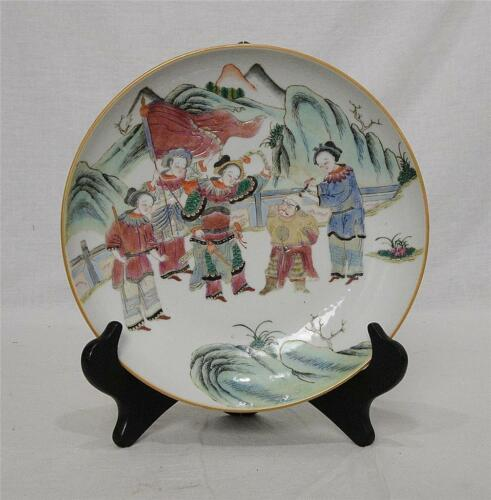 Chinese  Famille  Rose  Porcelain  Plate  With  Factory  Mark       M2939