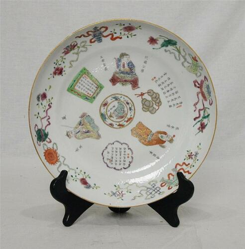 Chinese  Famille  Rose  Porcelain  Plate  With  Mark      M2942