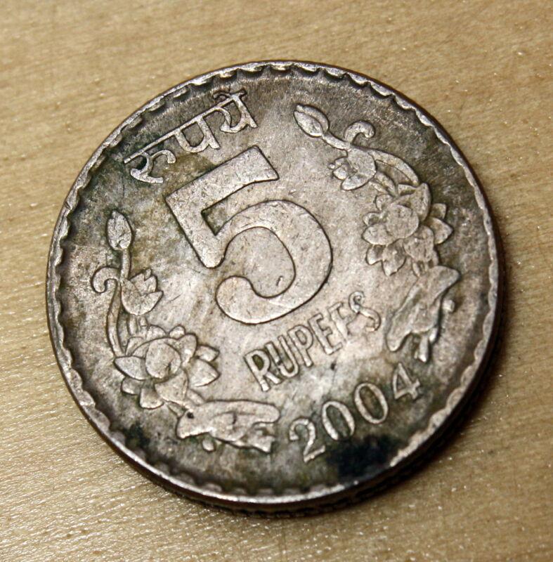 2004 India 5 Rupees