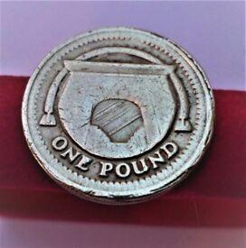 UNIQUE - 2006 - Egyptian Arch Railway Bridge - One Pound Coin -Print Imprecision Abnormalities