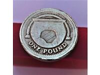 UNIQUE - 2006 - Egyptian Arch Railway Bridge - One Pound Coin -Print Imprecision Abnormalities