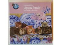 ** £1 ** Brand New (Wrapped) - 500 Piece Jigsaw Puzzle