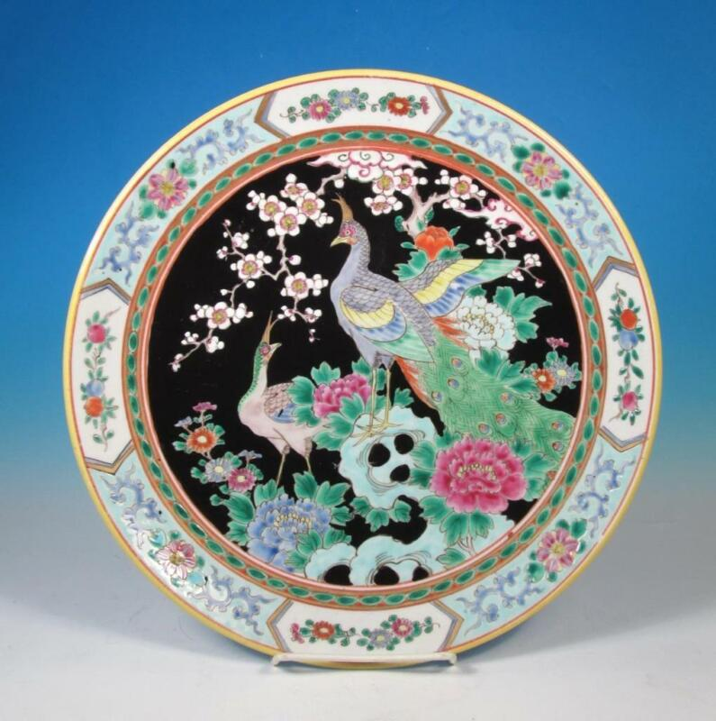 "Nippon Antique Japanese Porcelain Famille Noir Peacock 12"" Studio Signed Charger"