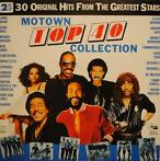 Motown Top 40 Collection  (2LP)