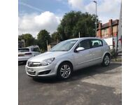 VAUXHALL ASTRA 1.6 2007 SILVER MANUAL