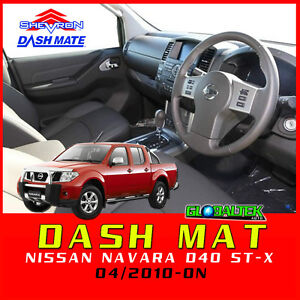 DASH MAT NISSAN NAVARA D40 ST-X 04/2010-ON in CHARCOAL *other NAVARA MATS AVAIL*