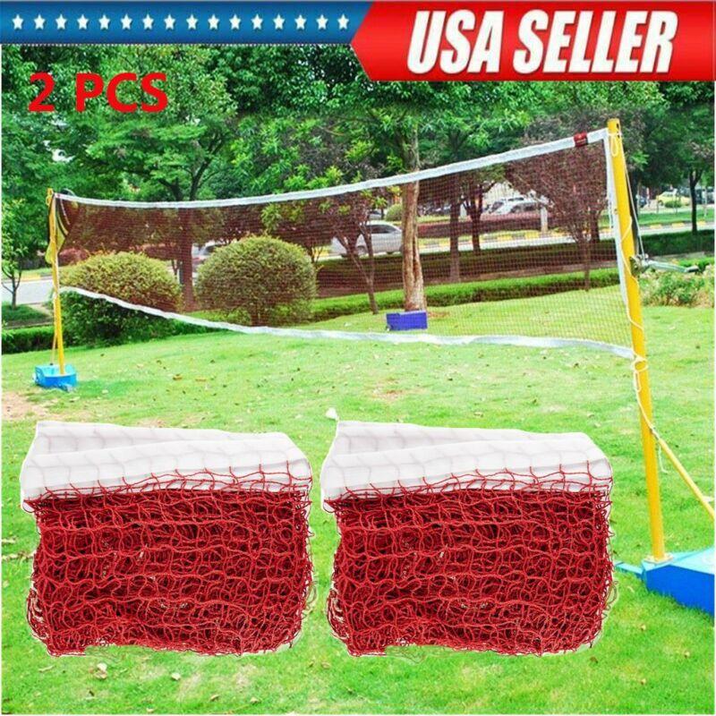 2X Badminton Tennis Volleyball Net For Beach Garden Indoor Outdoor Games Red US