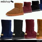 Boots Model Ugg Mini - Uggs Short 40% KORTING Maat 36 t/m 41