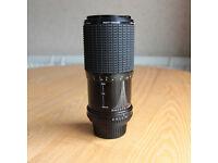 Sigma 80-200mm f4.5-5.6 M42 multi coated lens