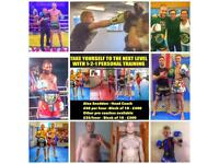 Martial Arts 1-2-1 Training