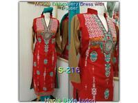 Shalwar Kameez Ready Made Suits