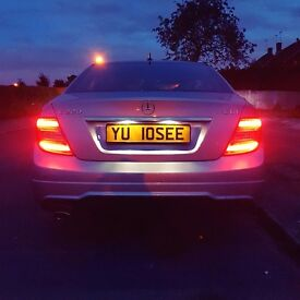 Cherished Private Number Plate, YOU LOSE, Sports, Fast car, GTR, M3, AMG, C63