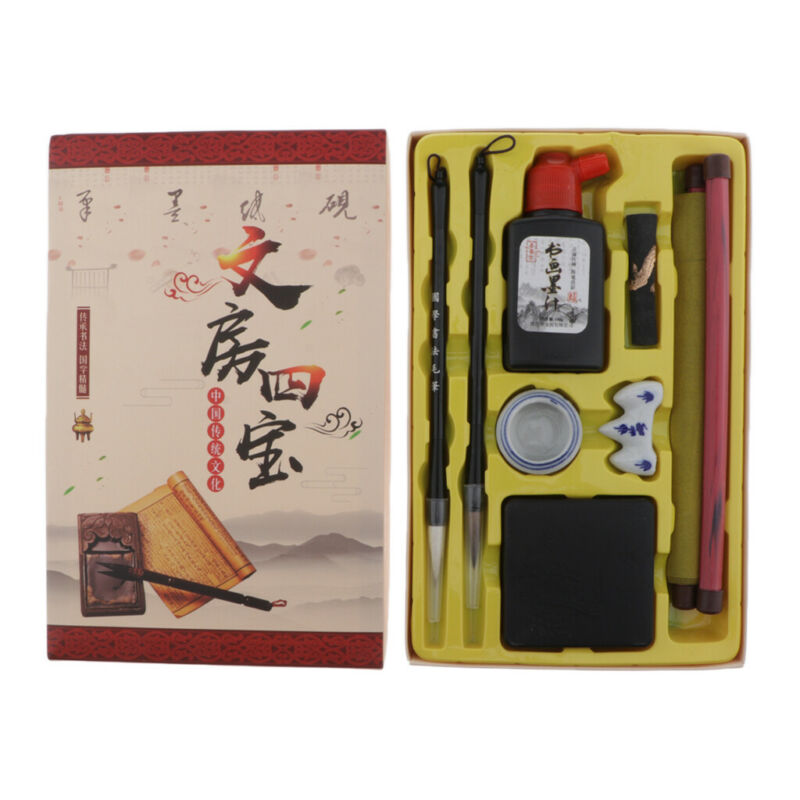 Traditional Chinese Calligraphy Set Water Writing Paper Brush Pen Tool Box