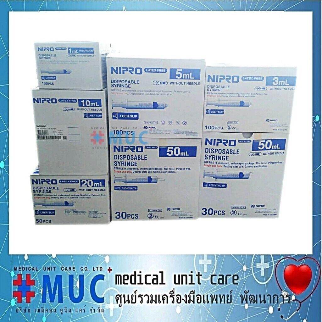 Nipro Disposable Syringe without needle 1-3-5-10mL 100 pcs /