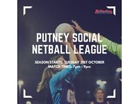 Putney Social Netball League - Teams and Players Wanted!
