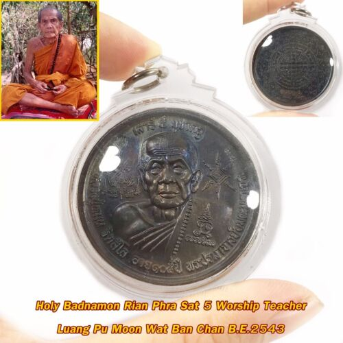 Lp Moon Holy Badnamon Rian Sat 5 Worship Teacher Wat Ban Chan B.E.2543 Case