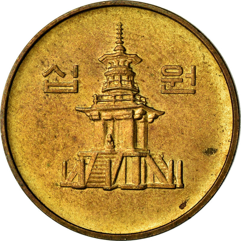 [#782771] Coin, KOREA-SOUTH, 10 Won, 1989, EF(40-45), Brass, KM:33.1