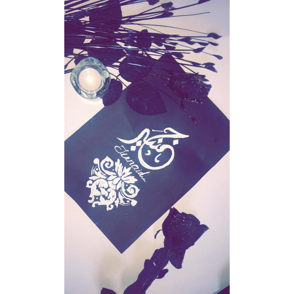 Calligraphy/ Art