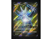Diagla gx full art pokemon card